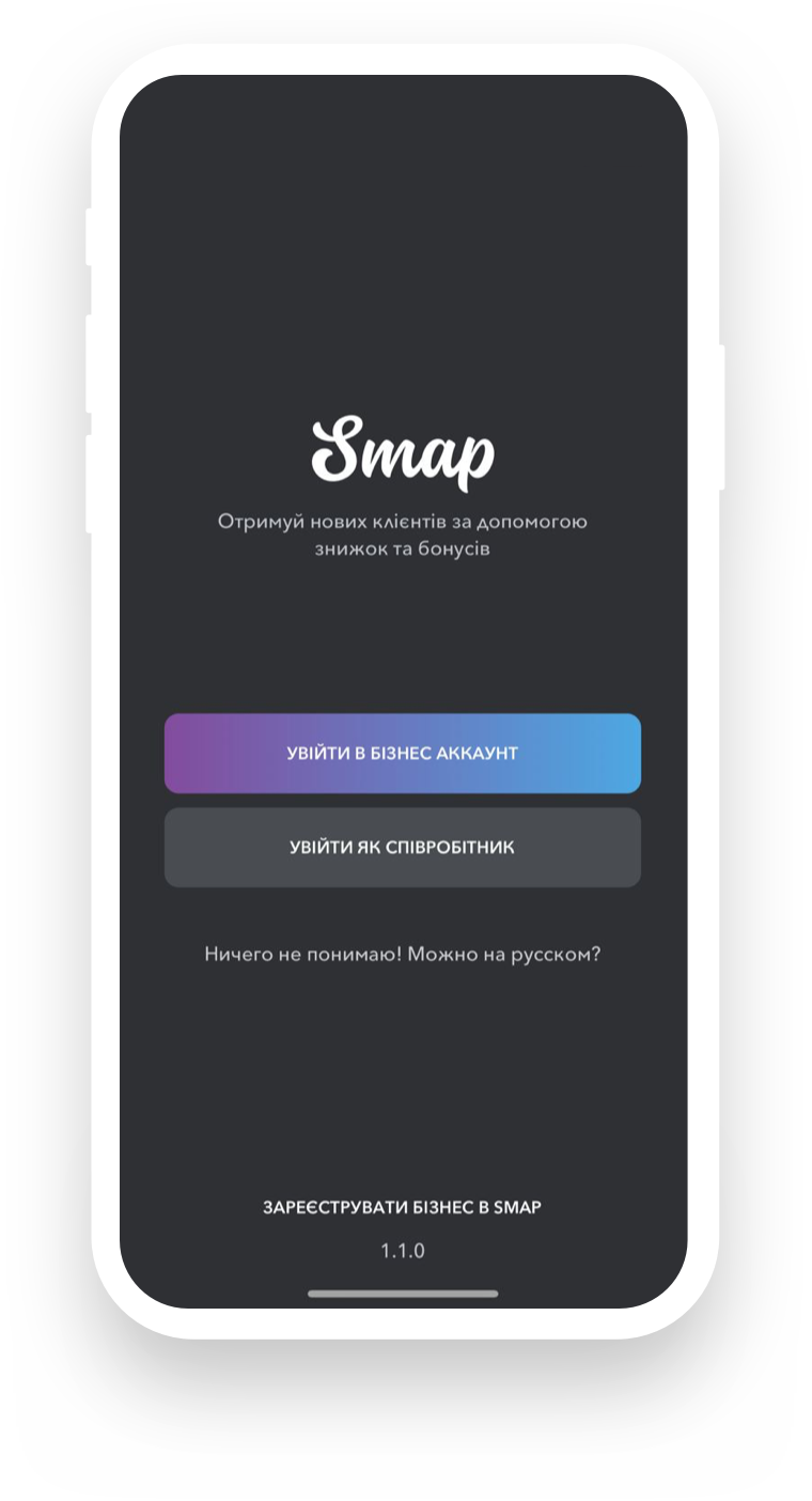 Smap App